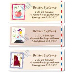 画像1: 切手とエアメールのイメージのアドレスラベル