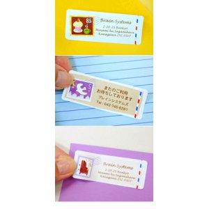 画像3: 切手とエアメールのイメージのアドレスラベル