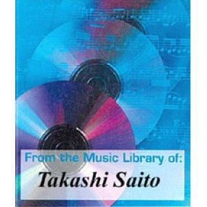 画像1: CDのデザイン